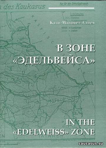 book/aliev.jpg
